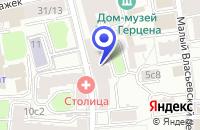 Схема проезда до компании ПРОИЗВОДСТВЕННАЯ ФИРМА ЮНИСТОМ-АГ в Москве