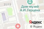 Схема проезда до компании Дорожник в Москве