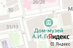 Схема проезда до компании Международная Страховая Группа в Москве