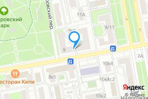 Комната в трехкомнатной квартире в Москве м. Бутырская, улица Руставели, 9
