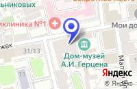 Схема проезда до компании СТРОИТЕЛЬНАЯ КОМПАНИЯ ГИДРОИНЖСТРОЙ в Москве