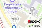Схема проезда до компании Пресс Код в Москве
