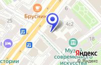 Схема проезда до компании ИНТЕРЬЕРНЫЙ САЛОН НЮАНСЫ в Москве