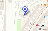Схема проезда до компании ТРАНСПОРТНАЯ КОМПАНИЯ ДАЛК-ТРАНС в Москве