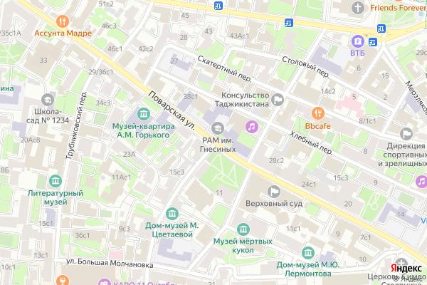 Ремонт телевизоров Улица Поварская на яндекс карте