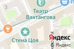 Схема проезда до компании Инкоммерц в Москве