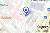 Схема проезда до компании UNEXIM GMBH в Москве