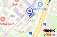 Схема проезда до компании РОССИЙСКАЯ АКАДЕМИЯ ЭКОНОМИЧЕСКИХ НАУК И ПРЕДПРИНИМАТЕЛЬСТВА (РАЭН) в Москве