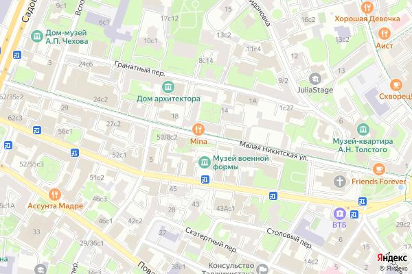 Ремонт телевизоров Улица Малая Никитская на яндекс карте