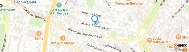 Малая Никитская улица