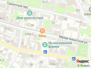 Аренда офиса 320 м2 в бизнес-центре, метро Баррикадная