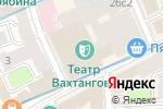 Схема проезда до компании Государственный Академический Театр им. Е. Вахтангова в Москве