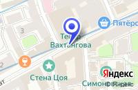 Схема проезда до компании ЦЕНТР ТЕСТИРОВАНИЯ ПРИЗВАНИЕ в Москве