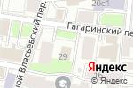 Схема проезда до компании Российско-Арабский Деловой Совет в Москве
