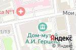 Схема проезда до компании ЛУИС в Москве