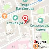 Межотраслевая коллегия адвокатов г. Москвы