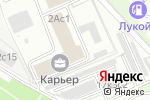 Схема проезда до компании МВС ГРУП в Москве