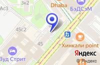 Схема проезда до компании АПТЕКА НА ЛЕСНОЙ в Москве