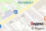 Схема проезда до компании Мастерская по ремонту обуви на Пречистенке в Москве