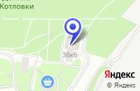 Схема проезда до компании ТОРГОВАЯ КОМПАНИЯ ТЕЛЕВИДЕНИЕ ИНФОРМАТИКА СВЯЗЬ в Москве