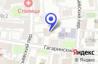 Схема проезда до компании ИНФОРМАЦИОННОЕ АГЕНТСТВО АДИ в Москве