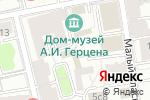 Схема проезда до компании Амадеус в Москве