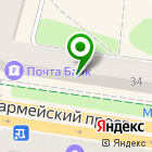 Местоположение компании KANZ