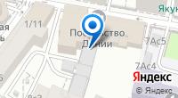 Компания Королевское посольство Дании в г. Москве на карте