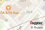 Схема проезда до компании Minima hotels в Москве