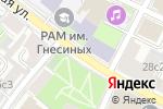 Схема проезда до компании Void Shoes в Москве