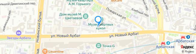улица Большая Молчановка