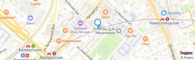 улица Миусская 2-я