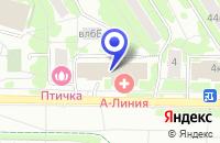 Схема проезда до компании АВТОСЕРВИСНОЕ ПРЕДПРИЯТИЕ БЫТ-СЕРВИС-НАТАЛИ в Москве