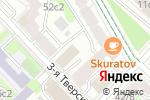 Схема проезда до компании Визион Технолоджи в Москве