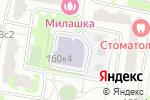 Схема проезда до компании Vardex в Москве