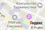 Схема проезда до компании РАМ в Москве