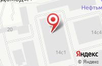 Схема проезда до компании Грузовой автосервис в Подольске