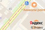 Схема проезда до компании Хинкали Point в Москве