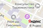 Схема проезда до компании Российская академия музыки им. Гнесиных в Москве