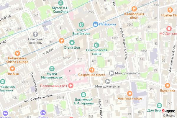 Ремонт телевизоров Калошин переулок на яндекс карте