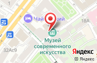 Схема проезда до компании Некоммерческий культурно-просветительский фонд Московского музея современного искусства в Москве
