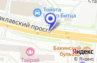 Схема проезда до компании ТФ БИТЦА в Москве