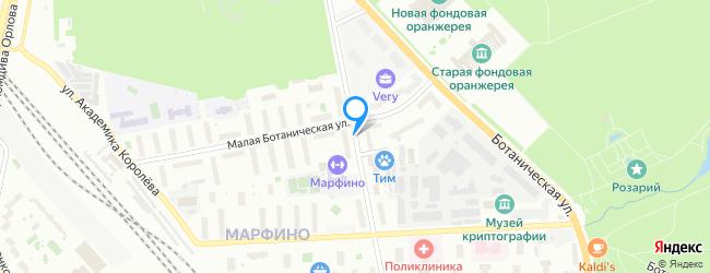 Большая Марфинская улица