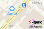 Схема проезда до компании Бьюти Бэйк в Москве