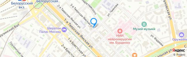 улица Тверская-Ямская 3-я