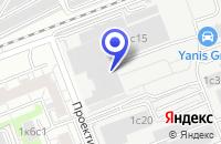 Схема проезда до компании ПРЕДСТАВИТЕЛЬСТВО В МОСКВЕ ТФ JUNGHEINRICH в Москве