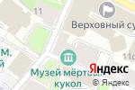 Схема проезда до компании Кино в Москве