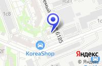 Схема проезда до компании АРХИТЕКТУРНО-ПРОЕКТНАЯ ОРГАНИЗАЦИЯ БЕТА ИНВЕСТГРУПП в Москве