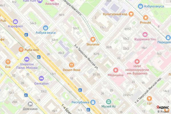 Ремонт телевизоров Улица 3 я Тверская Ямская на яндекс карте