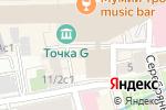 Схема проезда до компании Технопромэкспорт в Москве